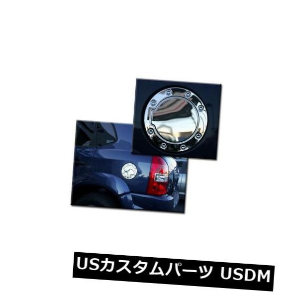 USメッキパーツ ミラーポリッシュステンレススチールガス燃料ドアカバーはヒュンダイツーソン04-08に適合 Mirror Polished Stainless Steel Gas Fuel Door Cover fits Hyundai Tucson 04-08