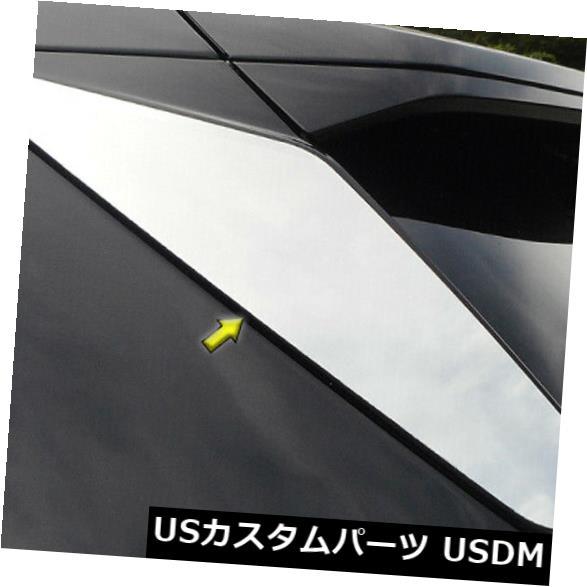 USメッキパーツ 洗練されたスライディングリアウィンドウトリムアクセント2ピース(適合:2017-2019キャデラックXT5) Polished Sliding Rear Window Trim Accents 2pcs (fits: 2017-2019 Cadillac XT5)