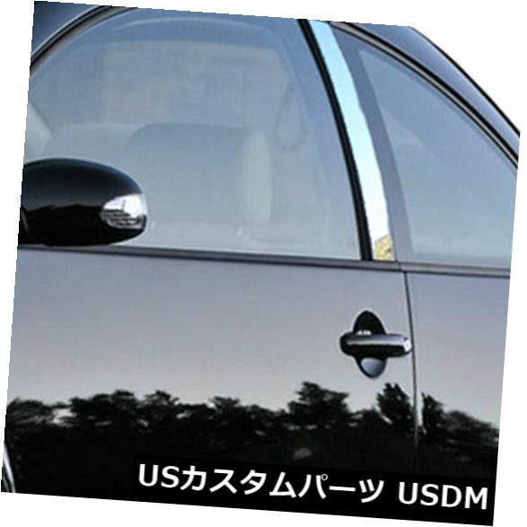 USメッキパーツ 2000-2010フォルクスワーゲンビートル2DRに合うポリッシュピラーポストトリム[2pcs] Polished Pillar Post Trim fit for 2000-2010 Volkswagen Beetle 2DR [2pcs]