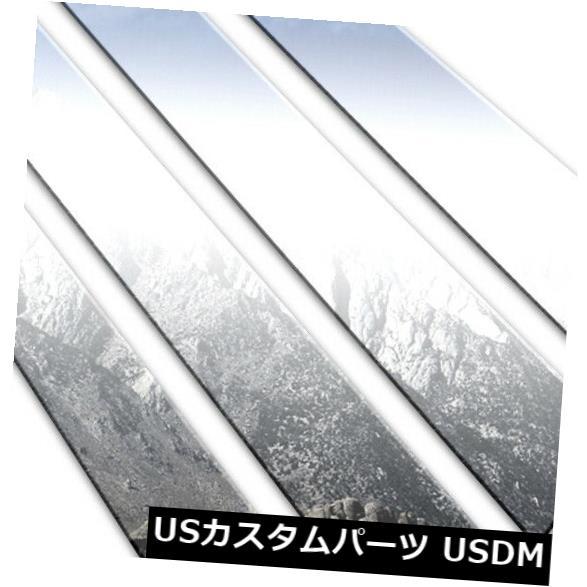 USメッキパーツ ポリッシュドピラーポストトリム4pcs(適合:2005-2009ヒュンダイツーソン) Polished Pillar Post Trim 4pcs (fits: 2005-2009 Hyundai Tucson)