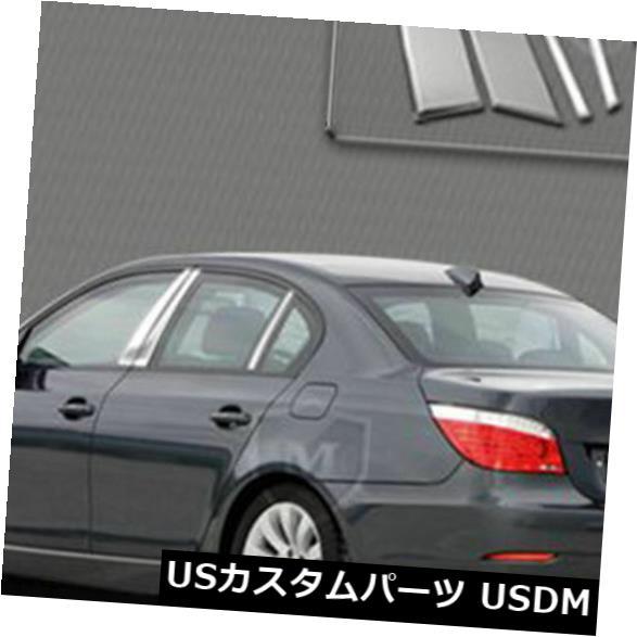 USメッキパーツ MP-681マーキーポリッシュドSSクロムピラーポスト6 PC BMW 5シリーズ2004-10 MP-681 Marquee Polished SS Chrome Pillar Post 6 PC BMW 5 Series 2004-10