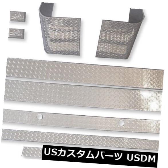 USメッキパーツ ジープCJ7ラングラーポリッシュドアルミニウムダイヤモンドプレートキット JEEP CJ7 WRANGLER POLISHED ALUMINUM DIAMOND PLATE KIT