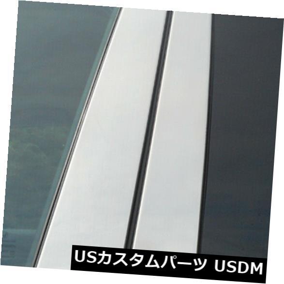 USメッキパーツ ポリッシュドピラーポストトリム4pcs(適合:2017-2019 Honda Ridgeline 4-door) Polished Pillar Post Trim 4pcs (fits: 2017-2019 Honda Ridgeline 4-door)
