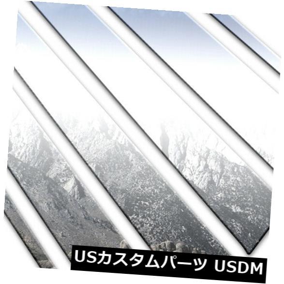 USメッキパーツ ポリッシュドピラーポストトリム6pcs(適合:2011-2013 Infiniti QX56) Polished Pillar Post Trim 6pcs (fits: 2011-2013 Infiniti QX56)