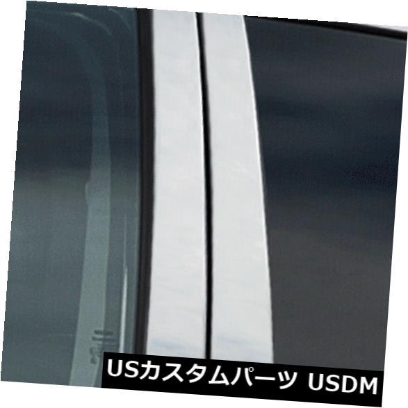 USメッキパーツ 2017-2019日産ローグスポーツスポーツSUVに合うポリッシュピラーポストトリム[4pcs] Polished Pillar Post Trim fit for 2017-2019 Nissan Rogue Sport Sport SUV [4pcs]