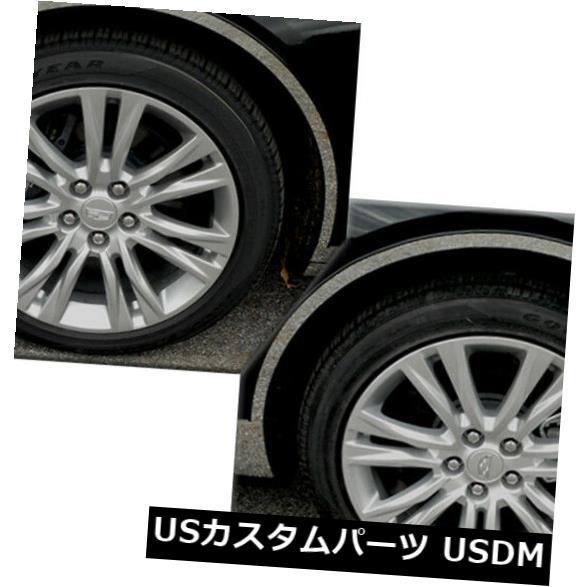 USメッキパーツ ポリッシュドホイールウェルアクセントトリム4pcs(適合:2018-2019キャデラックXTSセダン) Polished Wheel Well Accent Trim 4pcs (fits: 2018-2019 Cadillac XTS Sedan)