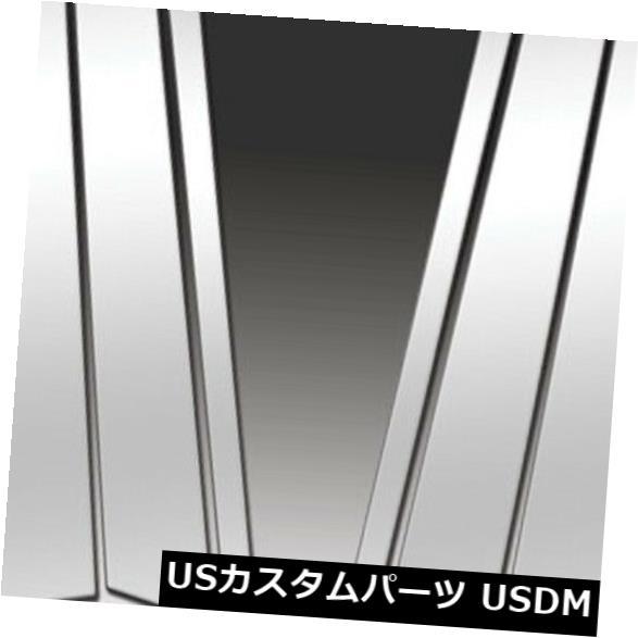 USメッキパーツ RI 52-LIMKX07-8 MKX洗練されたステンレス鋼8個の柱の支柱 RI 52-LIMKX07-8 MKX Polished Stainless Steel 8-Pc Pillar Posts