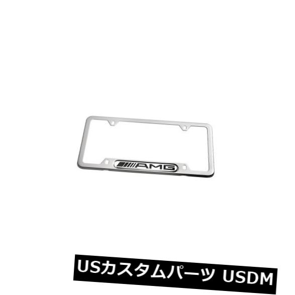 USメッキパーツ OEM純正メルセデスベンツAMGライセンスプレートフレーム研磨ステンレス OEM GENUINE MERCEDES BENZ AMG LICENSE PLATE FRAME POLISHED STAINLESS STEEL
