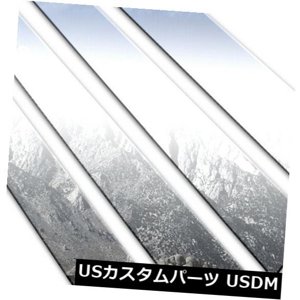 USメッキパーツ ポリッシュドピラーポストトリム4pcs(適合:2011-2013 Infiniti QX56) Polished Pillar Post Trim 4pcs (fits: 2011-2013 Infiniti QX56)