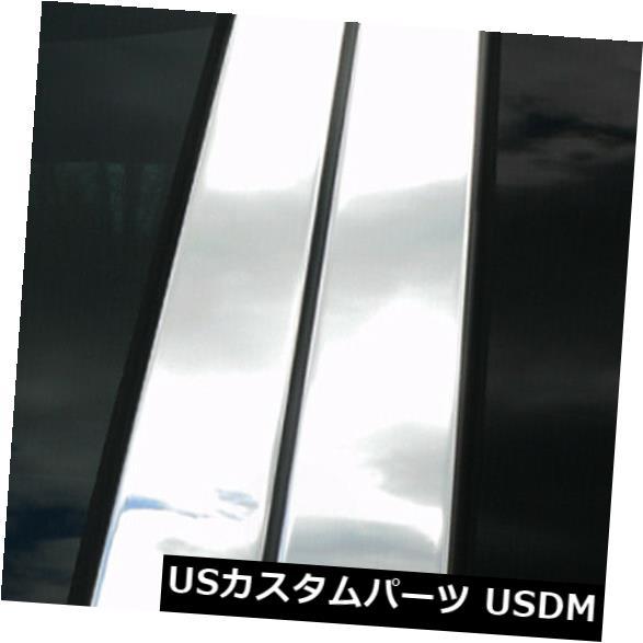 Fits BMW 7-Series 2002-2008 Piano Glossy Black Pillar Posts Trim 6PCS