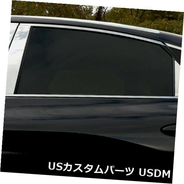 USメッキパーツ 2019トヨタアバロンセダンに合うポリッシュピラーポストトリム[6pcs] Polished Pillar Post Trim fit for 2019 Toyota Avalon Sedan [6pcs]