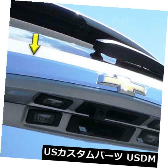 USメッキパーツ 洗練されたライセンスバープレートアクセント上記の18のシボレーエクイノックスに合うトリム[2個] Polished License Bar Above plate accent Trim fit for 18 Chevrolet Equinox [2pcs]