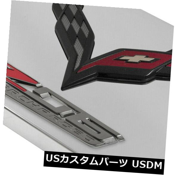 USメッキパーツ C7 Corvette Polished Stainless Fuse Box Cover Black Flags & Z06 Emblems