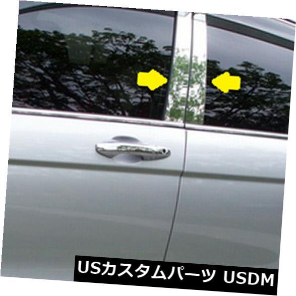 Pillar Trim Polished fit CR-V USメッキパーツ for 2007- 2011年ホンダCR-Vに合うポリッシュピラーポストトリム[4pcs] [4pcs] Post Honda 2007-2011