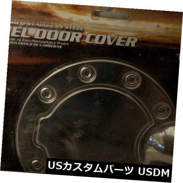 USメッキパーツ いじめ磨きステンレス鋼ガス燃料ドアカバーSDG-202フォード150 04以上 Bully Polished Stainless Steel Gas Fuel Door Cover SDG-202 Ford 150 04 and up