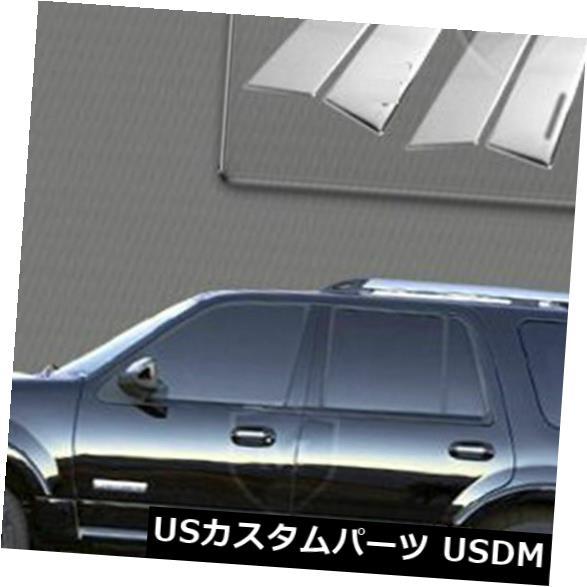 USメッキパーツ MP-601マーキーポリッシュドSSクロームピラーポストW /キーパッド MP-601 Marquee Polished SS Chrome Pillar Post W/Key Pad