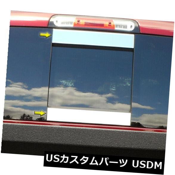 USメッキパーツ RW59935洗練されたスライド式リアウィンドウトリムアクセントは2019 Ram 1500に適合 RW59935 Polished Sliding Rear Window Trim Accents Fits 2019 Ram 1500
