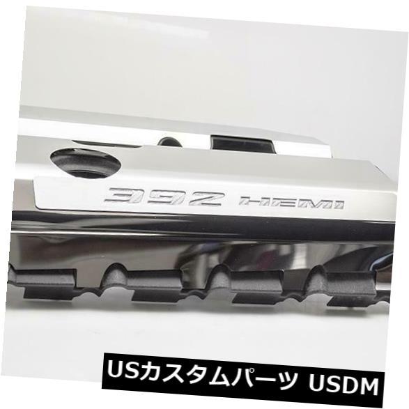 USメッキパーツ 2011-2014 SRT8 392エンジン用の洗練された燃料レールカバー/ホワイトカーボンファイバー Polished Fuel Rail Covers W/ White Carbon Fiber for 2011-2014 SRT 8 392 Engines