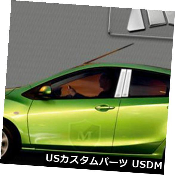 USメッキパーツ MP-850マーキーポリッシュドSSクロームピラーポスト6 PC MP-850 Marquee Polished SS Chrome Pillar Post 6 PC