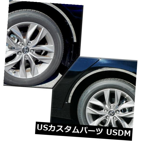USメッキパーツ 2019トヨタアバロンセダンにフィットする洗練されたホイールウェルアクセントトリム[4pcs] Polished Wheel Well Accent Trim fit for 2019 Toyota Avalon Sedan [4pcs]