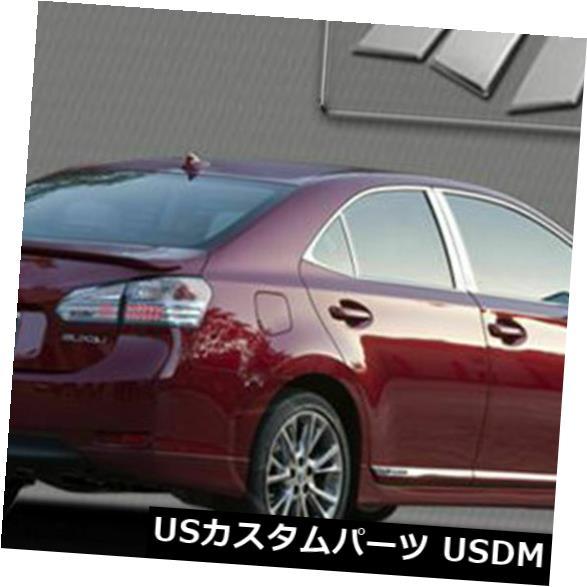 USメッキパーツ MP-773マーキーポリッシュドSSクロームピラーポスト6 PC MP-773 Marquee Polished SS Chrome Pillar Post 6 PC