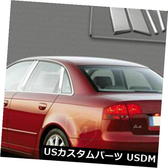 USメッキパーツ MP-742マーキーポリッシュドSSクロームピラーポスト6 PC MP-742 Marquee Polished SS Chrome Pillar Post 6 PC