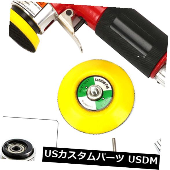 USメッキパーツ 速度調整空気圧軌道車研磨エアサンダーキット+クイックノズル(米国) Speed Adjustment Pneumatic Orbital Car Polishing Air Sander Kit+Quick Nozzle(US)