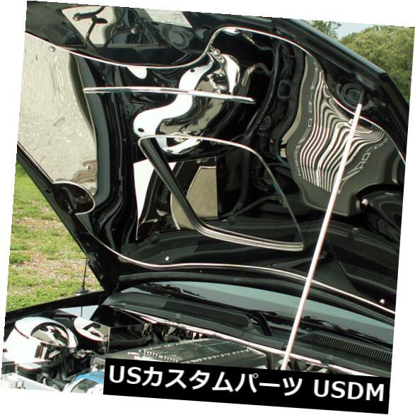 USメッキパーツ Mustang Hood Panel Polished 3Pc V6 & GT 2005-2009-273008
