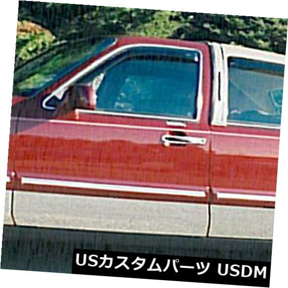 USメッキパーツ 1995-1997リンカーンタウンカーに合うポリッシュロッカーパネルトリムフルキット[8pcs] Polished Rocker Panel Trim Full Kit fit for 1995-1997 Lincoln Town Car [8pcs]