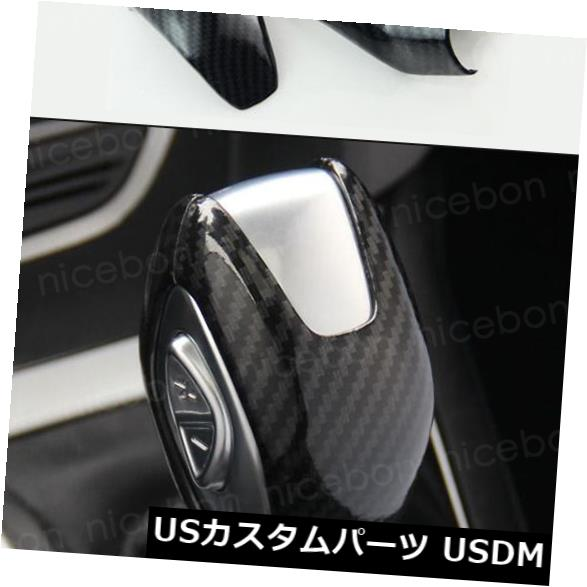 USメッキパーツ Ford focus 2012-2018 ATのカーボンファイバーカラーインナーギアシフトノブカバートリム Carbon Fiber Color Inner Gear Shift Knob Cover Trim For Ford focus 2012-2018 AT