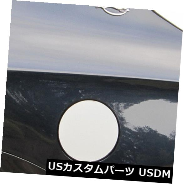 USメッキパーツ QAA GC54135ポリッシュドステンレススチールキャップトリム1個 QAA GC54135 Polished Stainless Steel Gas Cap Cover Trim 1 Pc