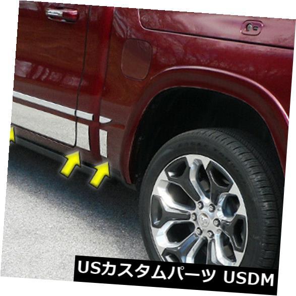 USメッキパーツ ポリッシュドロッカーパネルインサートトリム10pcs(適合:2019 RAM 1500クルーキャブ、5.7 'BED) Polished Rocker Panel Insert Trim 10pcs (fits: 2019 RAM 1500 Crew Cab. 5.7' BED)