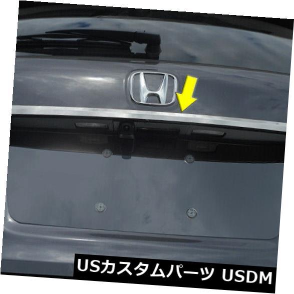 USメッキパーツ 洗練されたライセンスバー、プレート上のアクセントトリム1個(適合:2016-2019ホンダパイロット) Polished License Bar. Above plate accent Trim 1pc (fits: 2016-2019 Honda Pilot)