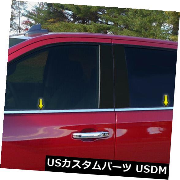 USメッキパーツ 2019シェビーシルバラード1500クルーキャブに合うポリッシュウィンドウシルトリムセット[6pcs] Polished Window Sill Trim Set fit for 2019 Chevy Silverado 1500 Crew Cab [6pcs]