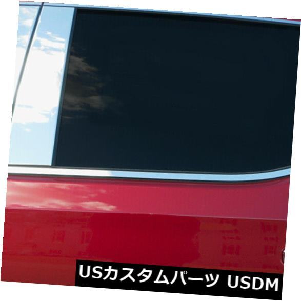 USメッキパーツ ポリッシュドピラーポストトリム8pcs(適合:2019 Chevy Silverado 1500 Crew / Double Cab) Polished Pillar Post Trim 8pcs (fits: 2019 Chevy Silverado 1500 Crew/Double Cab)