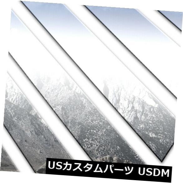 USメッキパーツ クロームピラーポストトリム8ピースキット(適合:2014-2019インフィニティQ70 4ドア) Chrome Pillar Post Trim 8 Piece Kit (fits: 2014-2019 Infiniti Q70 4-door)