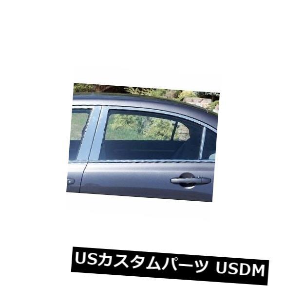 USメッキパーツ シボレーマリブ2008-2012 6個に適合。 磨かれたステンレス鋼の柱 Fits The Chevy Malibu 2008 - 2012 6pc. Polished Stainless Steel Pillar Post