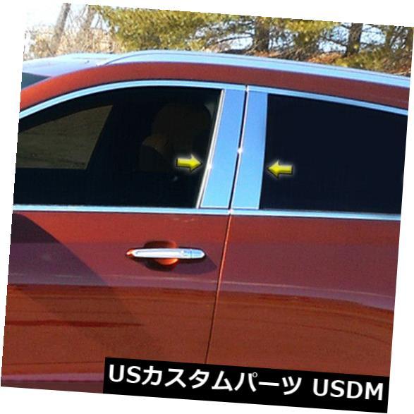 USメッキパーツ 2019 Cadillac XT4に合う洗練された柱ポストトリム[8pcs] Polished Pillar Post Trim fit for 2019 Cadillac XT4 [8pcs]