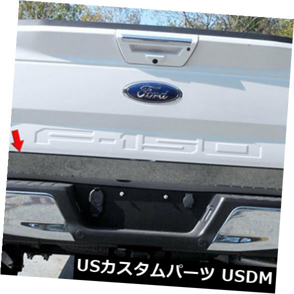USメッキパーツ 2018-2018 Ford F-150にフィットする洗練されたテールゲートアクセントトリム[1pc] Polished Tailgate Accent Trim fit for 2018-2018 Ford F-150 [1pc]