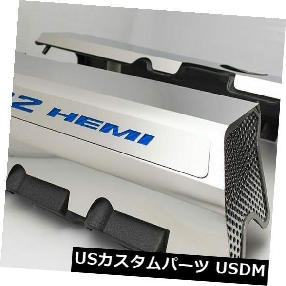 USメッキパーツ 2011-2014 SRT8 392エンジン用の洗練された燃料レールカバー/ブルーカーボンファイバー Polished Fuel Rail Covers W/ Blue Carbon Fiber for 2011-2014 SRT 8 392 Engines