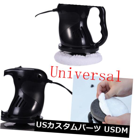 USメッキパーツ Car Polishing & Waxing Machine Electric Polisher Gloss Paint Scratch Remover 12V