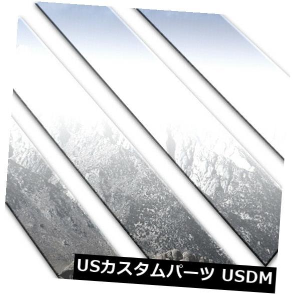 USメッキパーツ キーレスエントリー4 PCキットなしのChrome Pillar Posts(適合:02-10 Mercury Mountaineer) Chrome Pillar Posts w/o Keyless Entry 4 Pc Kit (fits: 02-10 Mercury Mountaineer)