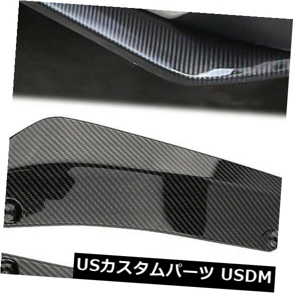 USメッキパーツ 2x車後部カーボンファイバーバンパースプリッターディフューザーカナードプロテクターユニバーサルキット 2x Car Rear Carbon Fiber Bumper Splitter Diffuser Canard Protector Universal Kit
