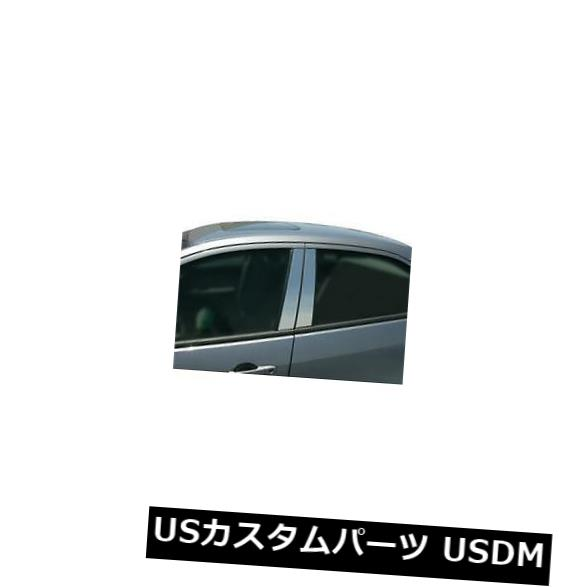 USメッキパーツ Fits The Chrysler 300 2011 & Up Polished Stainless Steel Pillar Post 6 Pc.
