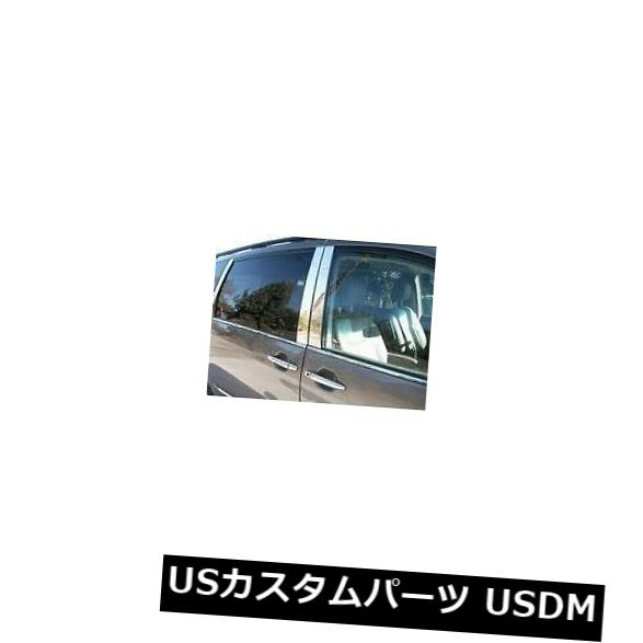 USメッキパーツ Ford Explorer 2002-2010 6pcに適合。 磨かれたステンレス鋼の柱 Fits The Ford Explorer 2002-2010 6pc. Polished Stainless Steel Pillar Post