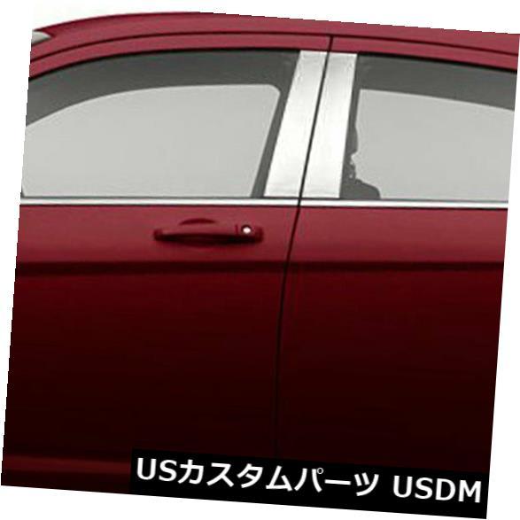 USメッキパーツ 2011-2014クライスラー200 [ステンレス] 6pの柱ポストカバー Pillar Post Covers for 2011-2014 Chrysler 200 [Stainless Steel] 6p