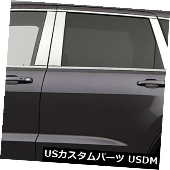 USメッキパーツ 2011-2019ジープグランドチェロキー用クロームピラーポストカバー6個 Chrome Pillar Post Covers for 2011-2019 Jeep Grand Cherokee 6 Pieces