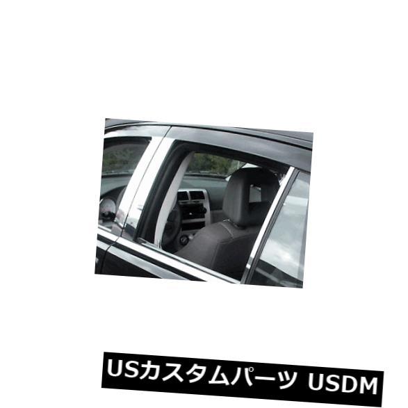 車用品 卓越 バイク用品 >> パーツ 外装 エアロパーツ その他 USメッキパーツ Lexus 460 2007-2015 6pcに適合 Post The 2007- 6pc. Stainless 磨かれたステンレス鋼の柱 2015 Polished Fits Steel NEW Pillar
