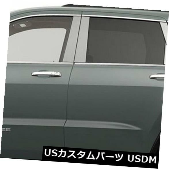 USメッキパーツ 2011-2019ジープグランドチェロキーの柱ポストカバー[ステンレス] 8p Pillar Post Covers for 2011-2019 Jeep Grand Cherokee [Stainless Steel] 8p