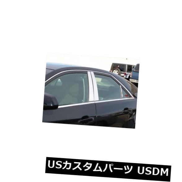 USメッキパーツ 2008-2012キャデラックCTS TFPステンレスピラーポストトリムNEW 2008-2012 Cadillac CTS TFP Stainless Pillar Post Trim NEW
